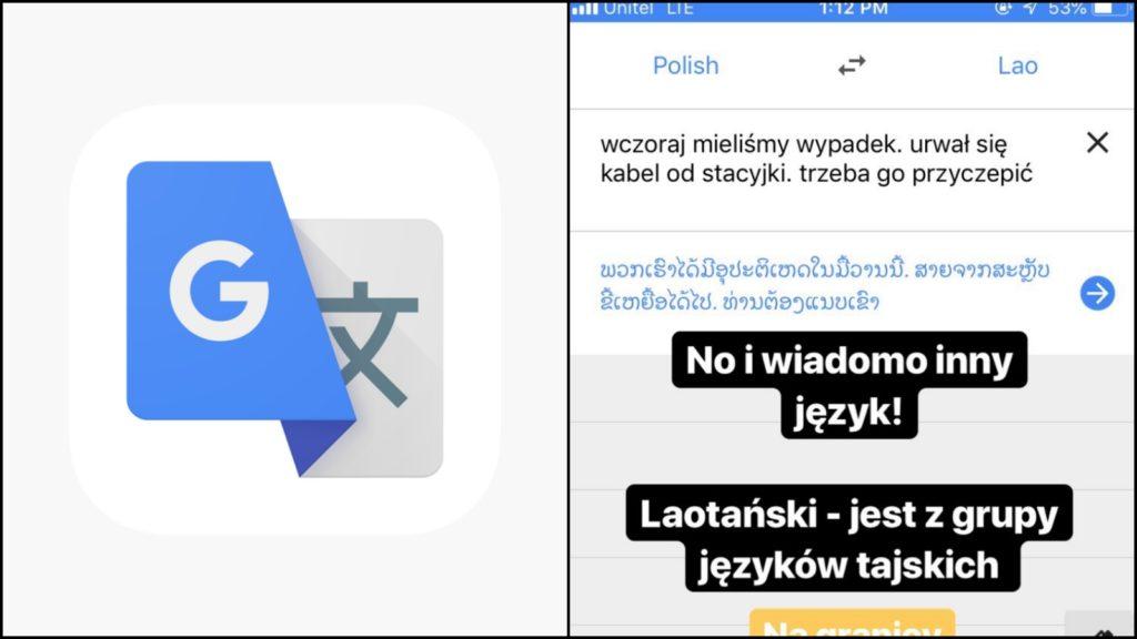 Google Translate Aplikacje podróżnicze